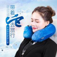 SNOOZE打盹儿RZ803U型充气枕易收纳飞机旅行枕护颈枕环保PVC礼品定制