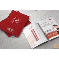 选择广州画册设计公司你不知道的一些技巧