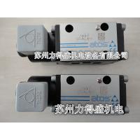 意大利ATOS阿托斯SDHE-0631/2/A 10S电磁阀