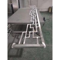平顶山工艺设计热转印木纹铝挂落