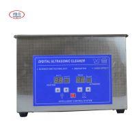 工业超声波清洗机 超音波清洗机械 铝块五金零件除油除锈