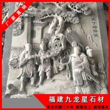 人物浮雕雕刻 古代寓言典故浮雕墙设计 石材浮雕十二道金牌 佛像浮雕