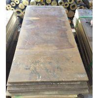 H59 H90 C21000黄铜板 棒 管 带 进口黄铜材料 雕刻 定制 加工 零切