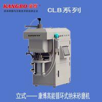 高效循环立式砂磨机,砂磨机厂家及立式纳米砂磨机工作原理