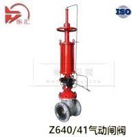 气动闸阀 闸阀 气动 Z640/41 乐汇品牌 质量可靠