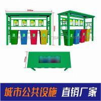 现代中式垃圾分类亭垃圾分类棚垃圾回收房宿迁厂家定制