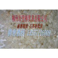 ?河池耐磨耐高温石英砂销售 桂林石英砂价格
