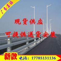 供应大批量镀锌波形护栏板乡村公路专用护栏板热镀锌板GR-A-4E格拉瑞斯