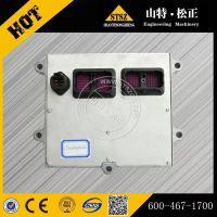 广西地区供应小松挖掘机7835-45-4001 PC400-7-8驾驶室电脑板 原装全新进口