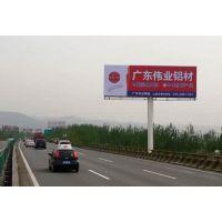 麻安高速公路高炮广告牌 -壹站式广告