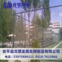 公园篮球场围栏网 网球场地围网 篮球场护栏网价格