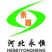 永恒YH-04外墙防水腻子专用胶粉厂家直销/耐水,耐碱,耐老化性能好