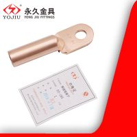 铜线耳接线鼻DT-70平方 铜鼻子A级国标 永久金具