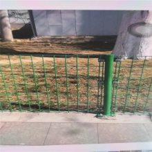 场地隔离网 养殖护栏网的价格 护栏网出厂价格