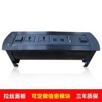 晶固会议室桌面隐藏信息盒 常规 多媒体教室多功能电动翻转插座JG001D 可支持定制
