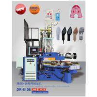 东莞东瑞DR-8106全自动6工位伺服节能鞋底机生产厂家