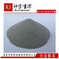 供应 Co-12钴基合金粉末氧-乙炔火焰喷涂专用粉末