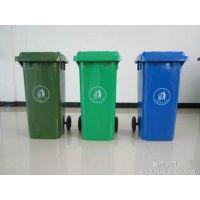 河南生产塑料垃圾桶厂家