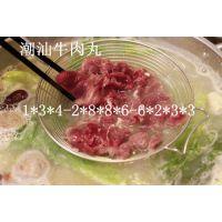 牛肉火锅底料秘方,广州哪里可以学到正宗的牛肉火锅技术