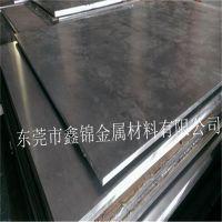 供应6351硬质航空铝棒 铝合金棒6351铝板 铝排 加工零切