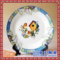 陶瓷纪念盘定(订)制 景德镇陶瓷创意摆件中式客厅装饰盘