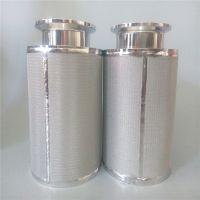 不锈钢烧结滤芯 5微米高过滤精度 易清洗烧结滤芯 耐腐蚀 可定制