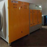 VOC废气治理专家 光氧催化废气净化器 等离子光氧一体机除油烟设备