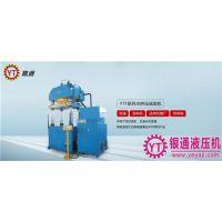 银通机械(在线咨询)、珠海液压机、40t单臂液压机