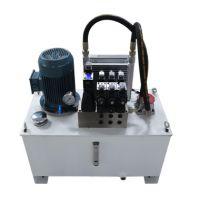 厂价直销扬州烨航供应液压泵站 成套系统 YZ型