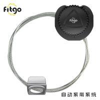 FITGOL1-3旋转鞋带 厂家批发颜色定做 不同样式旋钮扣