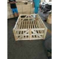 黄岛出口卡板木箱 尺寸定做包装箱胶合板厚度可选为您量身定做木箱
