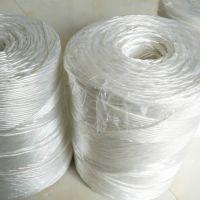 厂家直销 捆扎绳塑料绳扎口绳子包装绳精品包装结实耐用