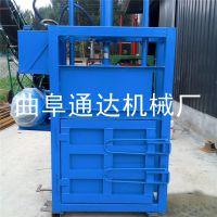 通达生产 各种秸秆稻草包块成型机 立式液压打包机 金属打包机