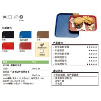 美国金宝CAMBRO 1216FF长方形PP快餐托盘, 提供多种颜色