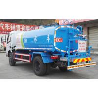 深圳8吨洒水车销售,宝安西乡实体店现货供应!