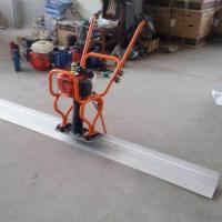 四川地区直供路士手扶式混凝土振动尺 振平尺生产商