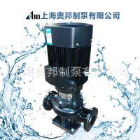 供应TD循环泵 TD65-30/2 空调泵 铸铁