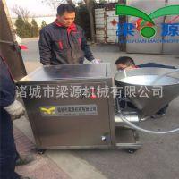 千页豆腐消泡机全自动抽空细化机器设备 厂家直供