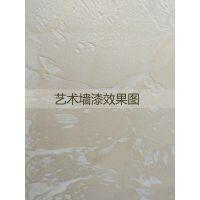 数码彩 崇左江州 家装个性化艺术墙漆 水性环保艺术墙漆