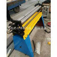 厂家供应1米3电动偏三星卷板机 W11G-2x1000同步三辊卷圆机