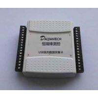 USB串口编码器采集板卡 Labview例程 RS232和TTL 支持PLC