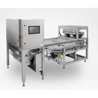 日本进口湿式色选机冷冻湿式毛豆色选机 选别机 分选机