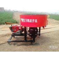 吉安天旺350/500/750型多功能平口沙灰搅拌机美观经济