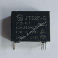 全新原装金天继电器JT32F-G/012-HST 10A四脚一组常开