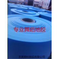 艺美供应幼儿园地胶 儿童房专用防滑环保防水塑胶地板PVC地胶