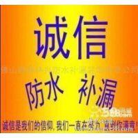 南京鼓楼区酒店及家庭卫生间防水补漏| 卫生间堵漏| 卫生间漏水维修
