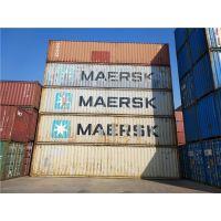 天津港二手集装箱 海运出口箱20GP 40GP 40HC 45HC出售