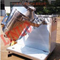 粉体专用三维混合机,食品混料器 304不锈钢制作混合设备