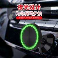 车载磁吸手机支架 金属吸盘强力磁铁粘贴式手机导航磁吸车载支架