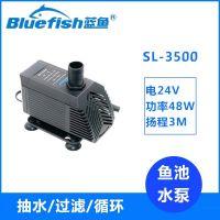 蓝鱼SL-3500直流无刷变频潜水泵24V大流量鱼缸水族箱换水器